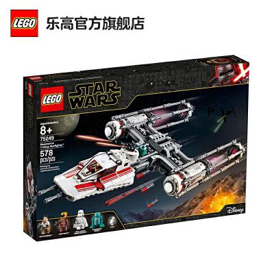 【当当自营】LEGO乐高积木星球大战电影天行者系列75249 8岁+抵抗组织Y-翼星际战斗机