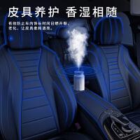 车载加湿器汽车用香薰机空气净化器喷雾加香水雾化车内氛围灯车上