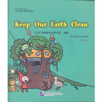 Keep Our Earth Clean(含1DVD)  汇佳Learning Town幼儿英语主题系列教材