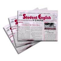 学生英语报中考版 学习辅导期刊 全年订阅2021年7月起订 杂志订阅 英语杂志 杂志铺