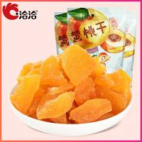 洽洽 黄桃干休闲零食特产果脯蜜饯水果干桃肉黄桃肉桃子干 100g*3袋