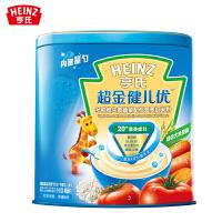 亨氏超金健儿优多种维生素蔬菜婴儿营养奶米粉450g罐装 内置量勺