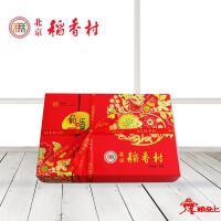 北京稻香村--糕点礼盒2kg