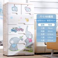60cm加厚宝宝抽屉式收纳柜子多层组合婴儿童衣服塑料储物柜整理柜