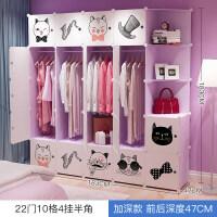 简易衣柜简约现代经济型组装合塑料出租房卧室单人衣橱省空间板式 6门以上