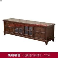 美式电视柜客厅储物柜组合家具实木复古乡村简约地柜 2. 整装