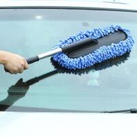 汽车蜡拖 车用擦车拖把掸子蜡把 伸缩通水长柄除尘掸洗车刷子