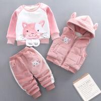 宝宝秋冬套装加绒加厚卫衣三件套装婴儿童装男童女童套装棉衣服