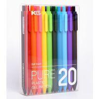 KACO pure 书源 糖果色磨砂软胶笔杆水笔 0.5mm黑色/彩色中性笔 按动式水笔
