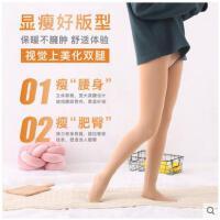 光腿神器女冬季露腿肉色假透肉打底连裤袜加绒抖音同款秋冬款丝袜