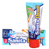 韩国进口不含氟牙膏 莎卡Sanita-Denti婴幼儿牙膏2阶段苹果味50g