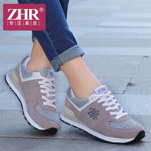 ZHR2017欧美学院风平底鞋运动鞋拼色圆头女鞋厚底鞋增高显瘦鞋G62