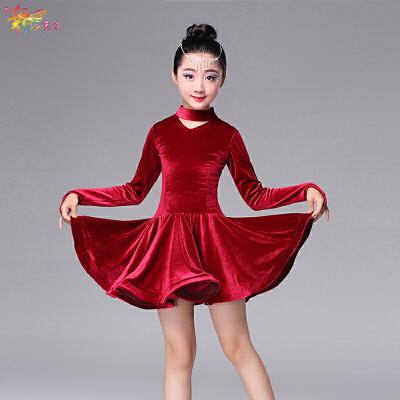 儿童拉丁舞蹈服秋季长袖女童金丝绒拉丁舞蹈连衣裙南韩绒练功服 红色 110cm 发货周期:一般在付款后2-90天左右发货,具体发货时间请以与客服协商的时间为准