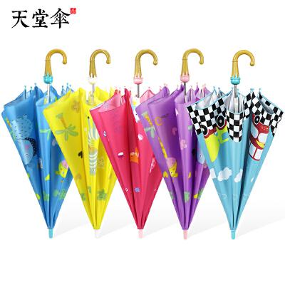 天堂伞可爱卡通儿童伞防晒晴雨伞遮太阳伞长柄伞欢乐童年 13007E