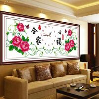 丝线合家幸福精准印花十字绣 客厅卧室新款挂钟 钟表十字绣面