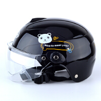 摩托车头盔 电动车头盔 电瓶车防护帽 男女通用夏季儿童头盔 均码