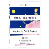 小王子(英文版) (法)安东尼・德・圣埃克苏佩里