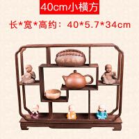 博古架小型实木多宝阁摆件茶具茶壶架中式展示架博物架 1米以下