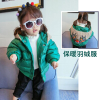 婴幼儿童宝宝毛线帽羽绒服连帽单排扣保暖外套上衣百搭款
