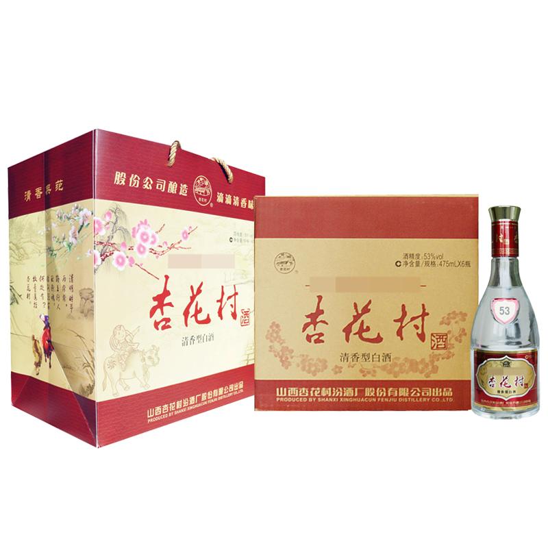 【酒界网】 汾酒  53度 杏花村  475ml * 6瓶   白酒
