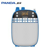 PANDA/熊猫 K55小录音机老人插卡音箱播放器收音机u盘充电便携式老年直插式听歌机播放机数字选曲随身 新款 大音量