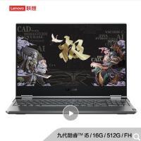 联想 昭阳 E31-80 13.3英寸 轻薄本超极便携商务本办公笔记本电脑 黑色 i3-6100U 4G 500G指纹