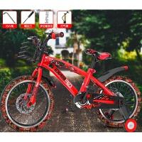 儿童自行车2-4-5-6-8-10岁男女宝宝小孩脚踏平衡山地单车童车 18寸 高配版 红色 王子款 高碳钢车架+铝合金