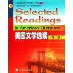 美国文学选读(第2版)