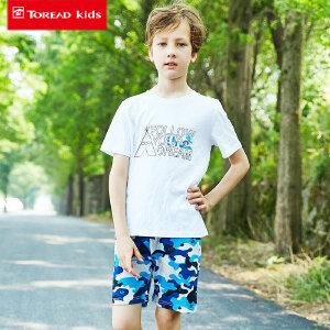 探路者童装2017夏季儿童户外T恤/短裤套装男童运动休闲套装