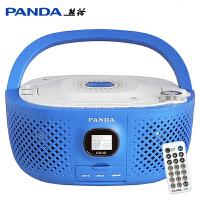 熊猫CD10放英语光盘播放机学生学英语听力CD面包机收音录音收录U盘mp3播放器胎教幼教小型教学机插卡便携式