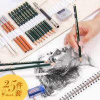 德国辉柏嘉素描铅笔套装学生用素描笔套装专业2h-8b初学者绘画美术用品画画绘画工具画笔套装成人绘画笔