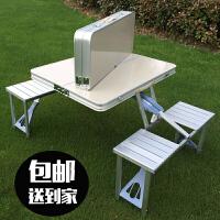 铝合金折叠桌椅套装户外便携式车载餐桌手提展业折叠桌促销*品