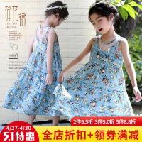 女童夏�b2018�n版中大童碎花波西米��沙�┻B衣裙�和�背心公主�L裙