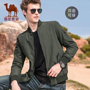 骆驼男装 2018秋冬新款青年时尚纯色棒球领双面穿休闲夹克外套男