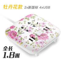 旅游转换插座插头插排 旅行出差多功能USB充电爬墙插座1.8米居家