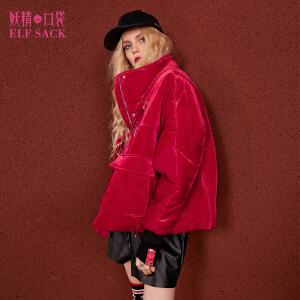 【1件3折】妖精的口袋背包狂客冬装新款高领宽松抽绳丝绒短款棉服女