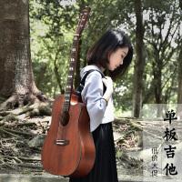 单板吉他 41寸复古面单吉他云杉木民谣吉它男女通用单板吉他