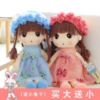 爱菲儿布娃娃毛绒玩具可儿童花仙子玩偶女生公仔女孩公主抱睡觉萌