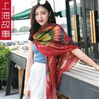 上海故事新款春秋棉麻大披肩超大方巾两用夏季防晒沙滩巾