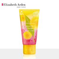 【品牌授权】伊丽莎白雅顿(Elizabeth Arden)绿茶含羞草护手霜30ml 专柜