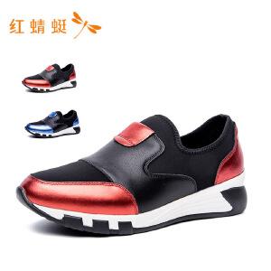 红蜻蜓休闲时尚平底休闲单鞋女