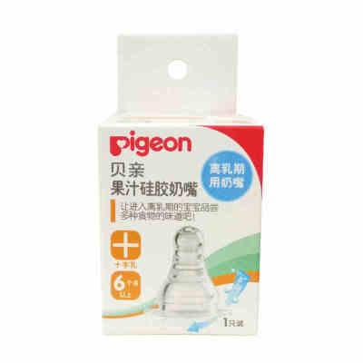 贝亲婴儿奶嘴果汁硅胶奶嘴(十字切口)标准口径BA111