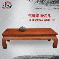 中式实木茶几炕桌仿古家具泡茶木飘窗桌榻榻米矮桌子炕几