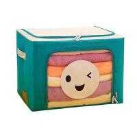 博纳屋 西米家族卡通表情收纳箱 衣物储物箱 大号整理布艺有盖收纳盒整理箱钢架储物箱衣物70