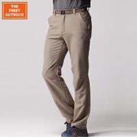 美国第一户外 速干裤 男女款 透气排汗防紫外线快干裤 休闲登山