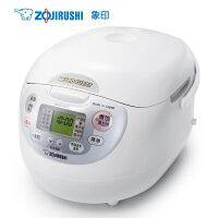 日本象印ZOJIRUSHI 原装进口电饭煲微电脑多功能电饭锅NS-ZCH18HC 白色