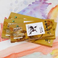 正品马利牌12色18色24色12ml中国画颜料盒装 国画颜料水墨牡丹山水画染料组合