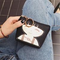 可爱零钱包女短款学生拉链硬币包韩版小清新卡包迷你小钱包硬币袋 黑色