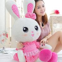 兔子毛绒玩具 韩国公仔超萌女生玩偶睡觉抱枕搞怪女孩可爱布娃娃