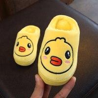 儿童拖鞋卡通鸭子宝宝室内棉拖鞋男童女童保暖小孩拖鞋软底